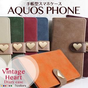 AQUOS PHONE SH-04L SH-03K SHV43 706SH SHV37 ケース アクオスフォン カバー 手帳型 スマホケース 携帯ケース 手帳型ケース ヴィンテージ ハート デコ|beaute-shop
