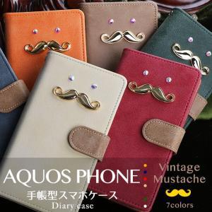 AQUOS PHONE SH-04L SH-03K SHV43 706SH SHV37 ケース アクオスフォン カバー 手帳型 スマホケース 携帯ケース 手帳型ケース ヴィンテージ ヒゲ 口ひげ デコ|beaute-shop