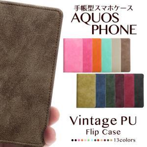 AQUOS PHONE SH-04L SH-03K SHV43 706SH SHV37 ケース アクオスフォン カバー 手帳型 スマホケース 手帳型ケース ヴィンテージ ヴィンテージ風|beaute-shop