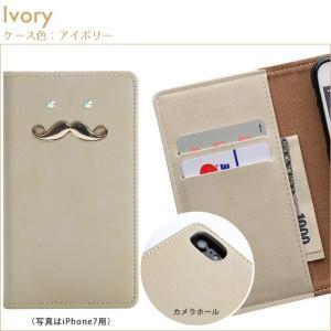 AQUOS PHONE SH-04L SH-03K SHV43 706SH SHV37 ケース アクオスフォン カバー 手帳型 スマホケース 携帯ケース 手帳型ケース ヴィンテージ ヒゲ 口ひげ デコ|beaute-shop|14