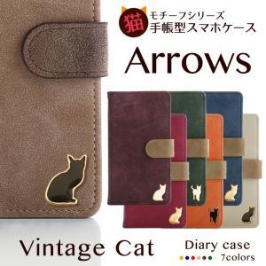 アローズスマホカバー アローズ携帯カバー スマホケース ARROWS F-05J M02 M03 アローズ 手帳型 ケース F-04G F-02L F-04K ヴィンテージ 白猫 黒猫 デコ|beaute-shop