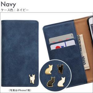 アローズスマホカバー アローズ携帯カバー スマホケース ARROWS F-05J M02 M03 アローズ 手帳型 ケース F-04G F-02L F-04K ヴィンテージ 白猫 黒猫 デコ|beaute-shop|09