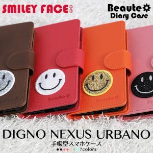 NEXUS DIGNO URBANO 手帳型 スマホケース 手帳型ケース 5X EM01L ネクサス ディグノ アルバーノ ボーテ スマイリーフェイス スマイリー ベルト付き|beaute-shop