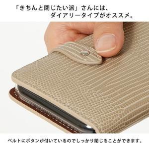 NEXUS DIGNO URBANO スマホケース ネクサス ディグノ アルバーノ EM01L 601KC 503KC 手帳型 トカゲ柄 リザード ベルト付き|beaute-shop|11