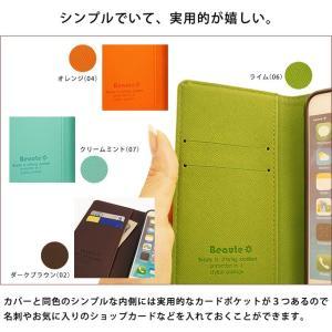 NEXUS DIGNO URBANO 手帳型 サフィアーノ くまモン ゆるキャラ 熊本  スマホケース EM01L ネクサス ディグノ アルバーノ グーグル 手帳型ケース|beaute-shop|12