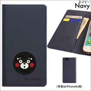 NEXUS DIGNO URBANO 手帳型 サフィアーノ くまモン ゆるキャラ 熊本  スマホケース EM01L ネクサス ディグノ アルバーノ グーグル 手帳型ケース|beaute-shop|10