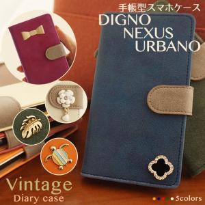 NEXUS DIGNO URBANO 手帳型 スマホケース 手帳型ケース 5X EM01L ネクサス ディグノ アルバーノ スマホカバー 手帳型ケース ヴィンテージ モチーフ付き|beaute-shop