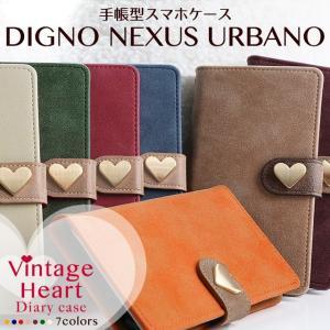 NEXUS DIGNO URBANO 手帳型 スマホケース 手帳型ケース 5X EM01L ネクサス ディグノ アルバーノ スマホカバー 手帳型ケース ヴィンテージ ハート デコ|beaute-shop