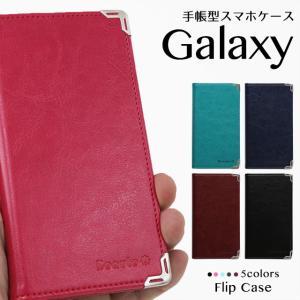 【ネコポス送料無料】 GALAXY S10 ギャラクシー SC-03L SC-04L SCV41 SCV42 スマホケース 手帳型 ケース ギャラクシーS7 エッジ シンプル ベルトなし|beaute-shop