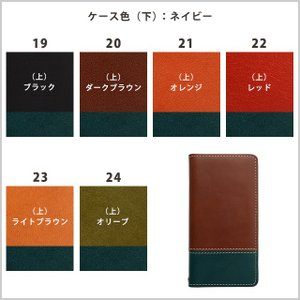 栃木レザー スマホケース GALAXY S10 S10+ S9 S8 ギャラクシー Note9 Note8 SC-03L SC-04L SCV42 ツートンカラー バイカラー 手帳型 ケース ベルトなし|beaute-shop|11