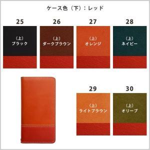 栃木レザー スマホケース GALAXY S10 S10+ S9 S8 ギャラクシー Note9 Note8 SC-03L SC-04L SCV42 ツートンカラー バイカラー 手帳型 ケース ベルトなし|beaute-shop|12