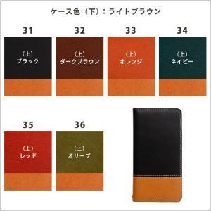 栃木レザー スマホケース GALAXY S10 S10+ S9 S8 ギャラクシー Note9 Note8 SC-03L SC-04L SCV42 ツートンカラー バイカラー 手帳型 ケース ベルトなし|beaute-shop|13