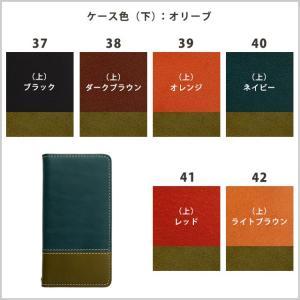 栃木レザー スマホケース GALAXY S10 S10+ S9 S8 ギャラクシー Note9 Note8 SC-03L SC-04L SCV42 ツートンカラー バイカラー 手帳型 ケース ベルトなし|beaute-shop|14