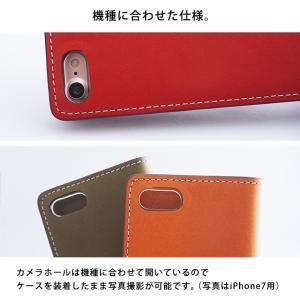 栃木レザー スマホケース GALAXY S10 S10+ S9 S8 ギャラクシー Note9 Note8 SC-03L SC-04L SCV42 ツートンカラー バイカラー 手帳型 ケース ベルトなし|beaute-shop|16