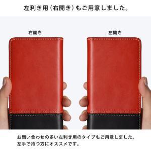 栃木レザー スマホケース GALAXY S10 S10+ S9 S8 ギャラクシー Note9 Note8 SC-03L SC-04L SCV42 ツートンカラー バイカラー 手帳型 ケース ベルトなし|beaute-shop|18