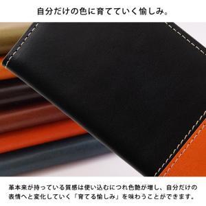 栃木レザー スマホケース GALAXY S10 S10+ S9 S8 ギャラクシー Note9 Note8 SC-03L SC-04L SCV42 ツートンカラー バイカラー 手帳型 ケース ベルトなし|beaute-shop|03