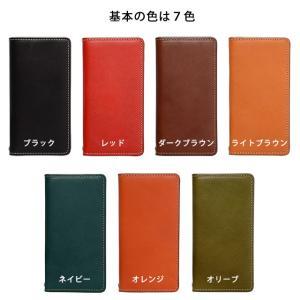 栃木レザー スマホケース GALAXY S10 S10+ S9 S8 ギャラクシー Note9 Note8 SC-03L SC-04L SCV42 ツートンカラー バイカラー 手帳型 ケース ベルトなし|beaute-shop|06