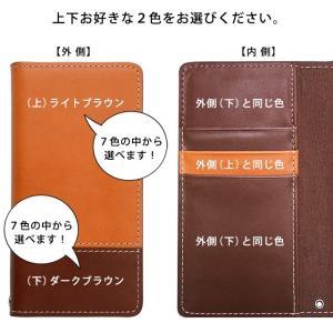 栃木レザー スマホケース GALAXY S10 S10+ S9 S8 ギャラクシー Note9 Note8 SC-03L SC-04L SCV42 ツートンカラー バイカラー 手帳型 ケース ベルトなし|beaute-shop|07