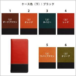 栃木レザー スマホケース GALAXY S10 S10+ S9 S8 ギャラクシー Note9 Note8 SC-03L SC-04L SCV42 ツートンカラー バイカラー 手帳型 ケース ベルトなし|beaute-shop|08
