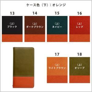 栃木レザー スマホケース GALAXY S10 S10+ S9 S8 ギャラクシー Note9 Note8 SC-03L SC-04L SCV42 ツートンカラー バイカラー 手帳型 ケース ベルトなし|beaute-shop|10