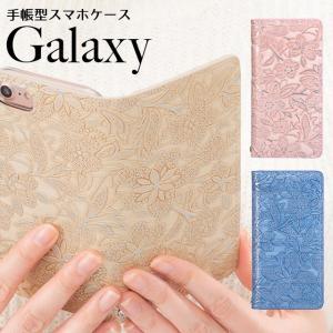 GALAXY S10 S10+ ギャラクシー SC-03L SC-04L SCV42 イタリアンレザー フラワー スマホケース Note9 Note8 花柄 本革 手帳型 ケース ベルトなし|beaute-shop