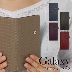 【ネコポス送料無料】 GALAXY S10 S10+ ギャラクシー SC-03L SC-04L SCV45 スマホケース 手帳型 ケース 本革 メッシュ 編み込み レザー ベルト付き|beaute-shop