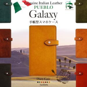 GALAXY S10 S10+ ギャラクシー SC-03L SC-04L SCV42 スマホケース 手帳型 ケース 本革 レザー イタリアンレザー プエブロ ベルト付き|beaute-shop