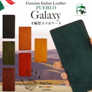 GALAXY S10 S10+ ギャラクシー SC-03L SC-04L SCV42 スマホケース 手帳型 ケース エッジ Note9 Note8 本革 レザー イタリアンレザー プエブロ ベルトなし|beaute-shop