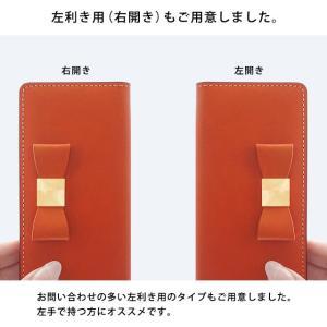 栃木レザー スマホケース GALAXY S10 S10+ S9 S8 ギャラクシー Note10 Note9 SC-03L SC-04L SCV45 リボン 手帳型 ケース 本革 レザー ベルトなし|beaute-shop|18