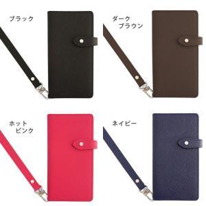 GALAXY S10 S10+ S9 S8 Note9 ギャラクシー SC-03L SC-04L SCV45 スマホケース 手帳型 ケース 本革 レザー サフィアーノレザー ベルト付き|beaute-shop|03