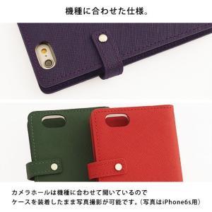GALAXY S10 S10+ S9 S8 Note9 ギャラクシー SC-03L SC-04L SCV45 スマホケース 手帳型 ケース 本革 レザー サフィアーノレザー ベルト付き|beaute-shop|08