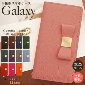 GALAXY S10 S10+ S9 S8 ギャラクシー Note10 Note9 SC-03L SC-04L SCV45 スマホケース 手帳型 ケース 本革 サフィアーノレザー リボン ベルトなし|beaute-shop