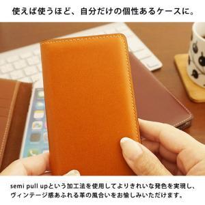 ギャラクシー Note9 Note8 S9 S8 スマホケース GALAXY 手帳型 ケース エッジ SC-03L SC-04L SCV41 SCV42 本革 レザー オイルレザー ベルトなし|beaute-shop|04