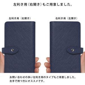 GALAXY S10 ギャラクシー SC-03L SC-04L SCV41 SCV42 手帳型ケース インナーカードケース Note9 Note8 スマホケース 本革 サフィアーノレザー ベルト付き|beaute-shop|17