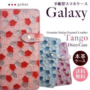 GALAXY S10 S10+ ギャラクシー SC-03L SC-04L SCV45 スマホケース 手帳型 ケース ギャラクシーS7 本革 カーフレザー 幾何学模様 ベルト付き|beaute-shop