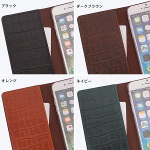栃木レザー スマホケース GALAXY S10 S10+ S9 S8 ギャラクシー Note9 Note8 SC-03L SC-04L SCV42 クロコダイル柄 本革 手帳型 ケース ベルトなし|beaute-shop|12