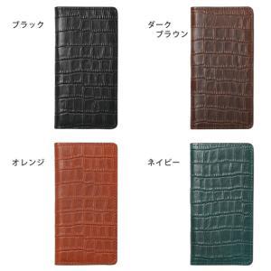 栃木レザー スマホケース GALAXY S10 S10+ S9 S8 ギャラクシー Note9 Note8 SC-03L SC-04L SCV42 クロコダイル柄 本革 手帳型 ケース ベルトなし|beaute-shop|04