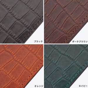 栃木レザー スマホケース GALAXY S10 S10+ S9 S8 ギャラクシー Note9 Note8 SC-03L SC-04L SCV42 クロコダイル柄 本革 手帳型 ケース ベルトなし|beaute-shop|07