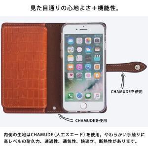 栃木レザー 手帳型ケース GALAXY S10 S10+ ギャラクシー Note9 Note8 SC-03L SC-04L SCV42 スマホケース インナーカードケース ベルト付き beaute-shop 12