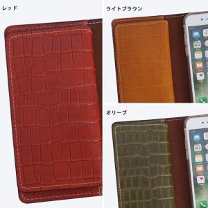 栃木レザー 手帳型ケース GALAXY S10 S10+ ギャラクシー Note9 Note8 SC-03L SC-04L SCV42 スマホケース インナーカードケース ベルト付き beaute-shop 09