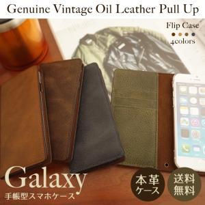 GALAXY S10 S10+ ギャラクシー SC-03L SC-04L SCV42 スマホケース 手帳型 ケース ギャラクシーS7 エッジ 本革 レザー オイルレザー ヴィンテージ|beaute-shop