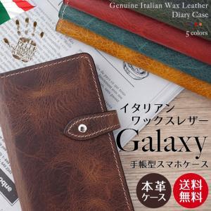 GALAXY S10 S10+ ギャラクシー SC-03L SC-04L SCV42 スマホケース 手帳型 ケース 本革 レザー イタリアンワックスレザー ベルト付き|beaute-shop