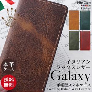 GALAXY S10 S10+ ギャラクシー SC-03L SC-04L SCV42 スマホケース 手帳型 ケース エッジ Note9 Note8 イタリアンワックスレザー 本革 レザー ベルトなし|beaute-shop