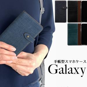 GALAXY 5G S20 S10 S10+ ギャラクシー エッジ ケース 手帳型 手帳型ケース スマホケース デニム 坂本デニム ハイブリッド レザー ベルト付き|beaute-shop