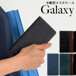 GALAXY 5G S20 S10 S10+ ギャラクシー エッジ ケース 手帳型 手帳型ケース スマホケース デニム 坂本デニム ハイブリッド レザー ベルトなし|beaute-shop