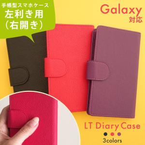 スマホケース GALAXY 手帳型 ケース ギャラクシー S4 S3 ギャラクシー SC-06D SC-04E SC-03E SC-02F SC-01H 手帳型スマホケース 左利き ベルト付き|beaute-shop