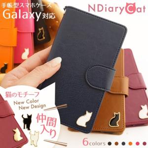 ギャラクシー Note9 Note8 S9 S8 スマホケース GALAXY 手帳型 ケース エッジ ギャラクシーS7 SC-03L SC-04L SCV41 SCV42 ネコ シロネコ クロネコ|beaute-shop