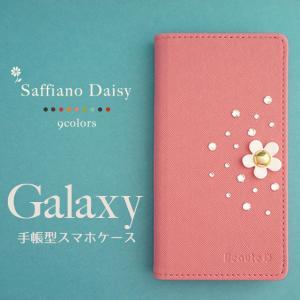 GALAXY S10 S10+ ギャラクシー SC-03L SC-04L SCV42 スマホケース 手帳型 ケース ギャラクシーS7 エッジ サフィアーノ デイジー ベルトなし|beaute-shop