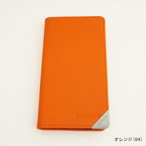 【DM便送料無料】 ギャラクシー Note9 Note8 S9 S8 スマホケース GALAXY 手帳型 ケース エッジ ギャラクシーS7 SC-03L SC-04L SCV41 SCV42 サフィアーノ beaute-shop 11