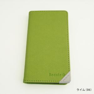 【DM便送料無料】 ギャラクシー Note9 Note8 S9 S8 スマホケース GALAXY 手帳型 ケース エッジ ギャラクシーS7 SC-03L SC-04L SCV41 SCV42 サフィアーノ beaute-shop 13